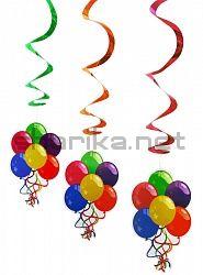 Подвеска Воздушные шары, 60 см