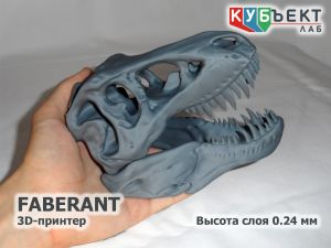 Тиранозавр T-Rex