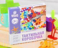 набор орбизы и игрушки