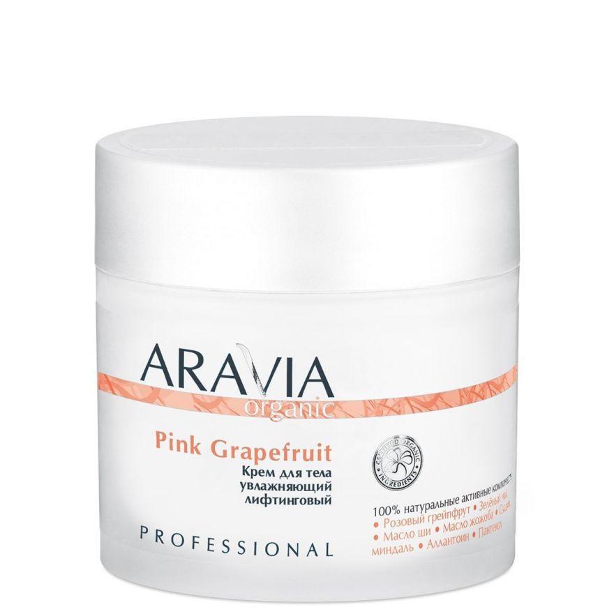 Крем для тела увлажняющий лифтинговый Pink Grapefruit, 300 мл, ARAVIA Organic