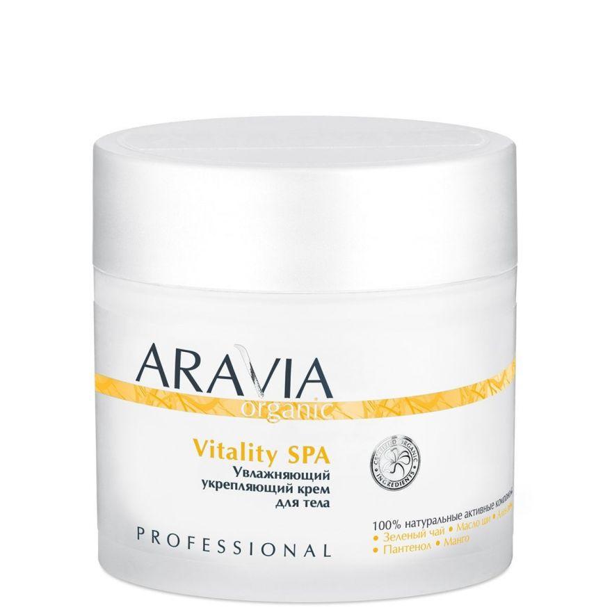 Крем для тела увлажняющий укрепляющий Vitality SPA, 300 мл, ARAVIA Organic
