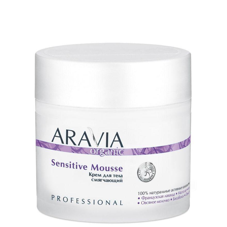 Крем для тела смягчающий Sensitive Mousse, 300 мл, ARAVIA Organic