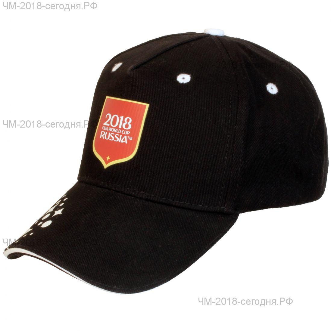 Бейсболка черная Логотип ФИФА-2018