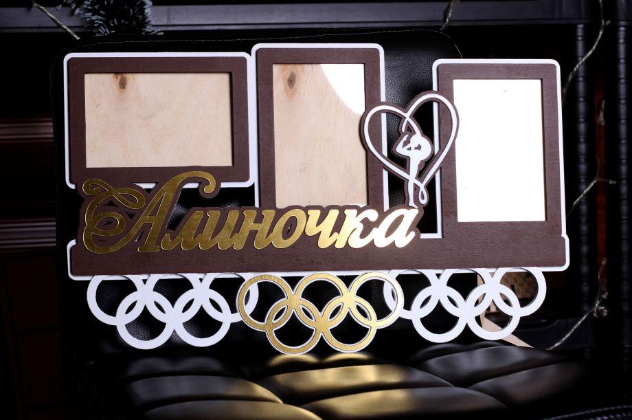 Медальница художественная гимнастика на заказ
