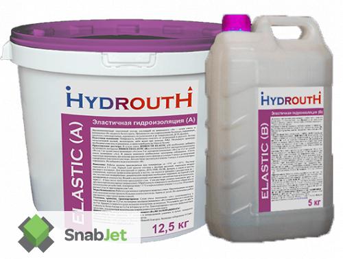 Эластичная гидроизоляция HydroutH ELASTIK