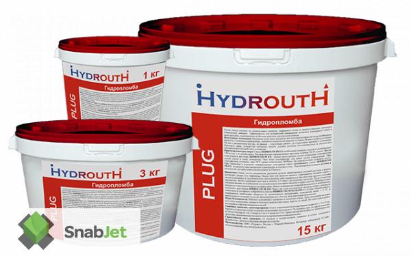 Пломба (Гидропломба) HydroutH PLUG