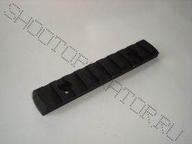 Планка Пикатинни Вивер M-Lock 9 - слотов