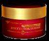 Крем-комплекс «Восстановление» с пчелиным ядом и пептидом RoyalEpigen, 50 мл