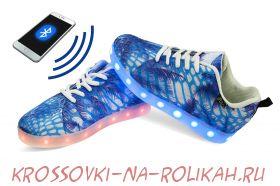 Светящиеся кроссовки с программируемым управлением UFO U4L11-BLUE