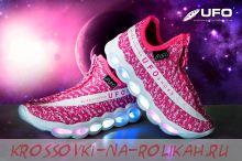 Светящиеся кроссовки UFO pink D091-P