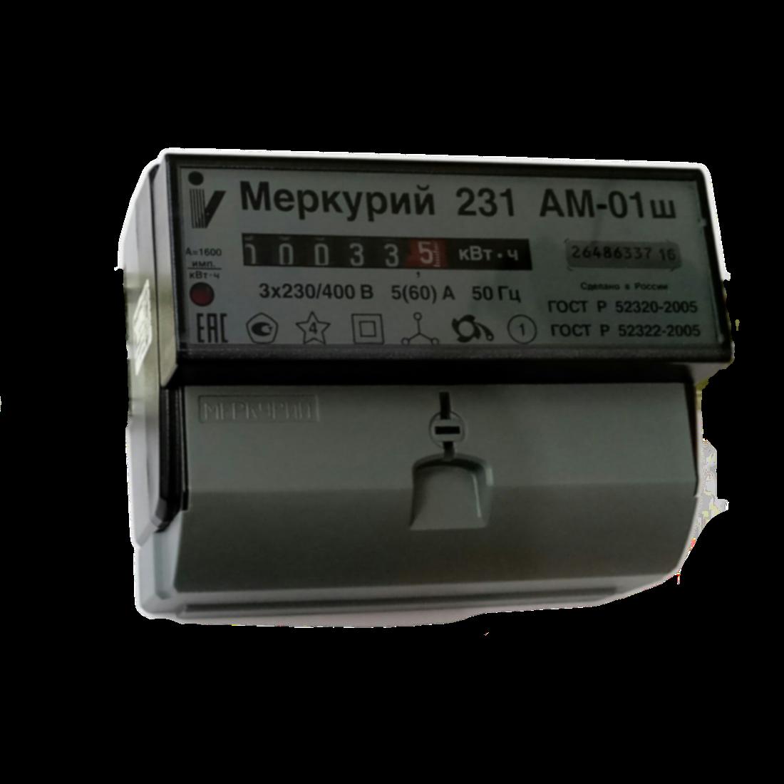 Счётчик Меркурий 231 АМ-01Ш трёхфазный
