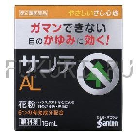 Глазные капли от аллергии Sante Al