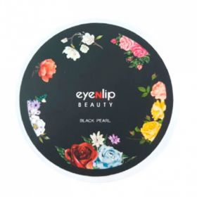 Eyenlip Black Pearl Eye Patch 60шт - гидрогелевые патчи с черным жемчугом