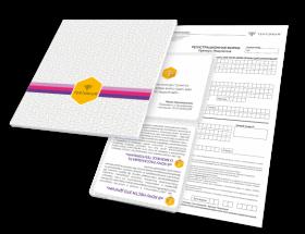 Карта и форма регистрации