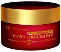 Крем-комплекс «Восстановление» с пчелиным ядом и пептидом RoyalEpigen, (50 мл)