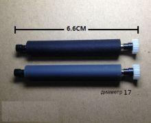 Валик для термопринтера  NEWPOS 8110