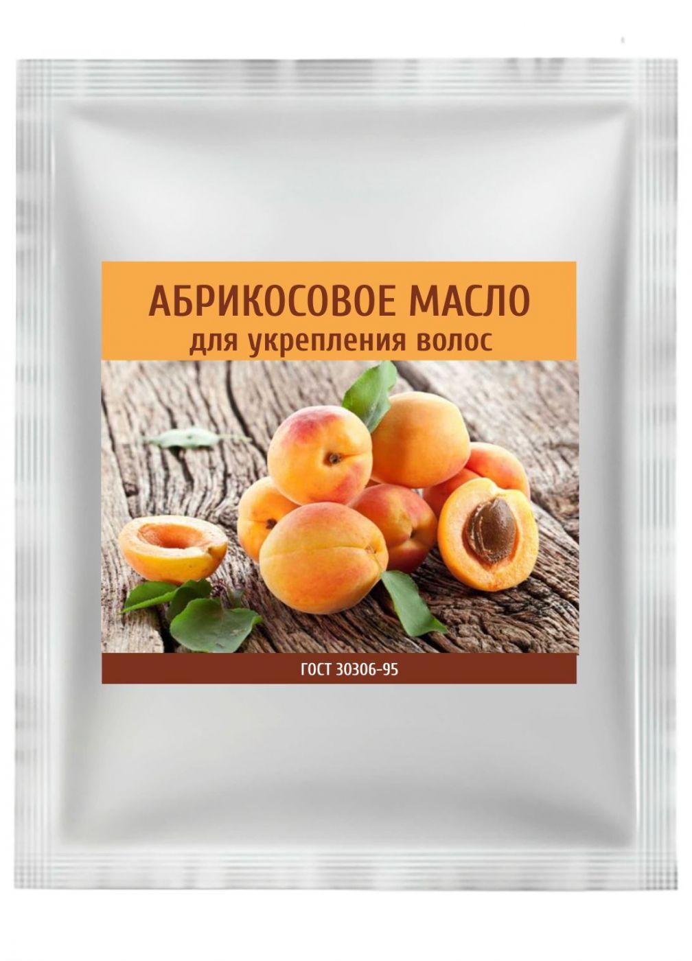 Абрикосовое масло для волос, 10 мл