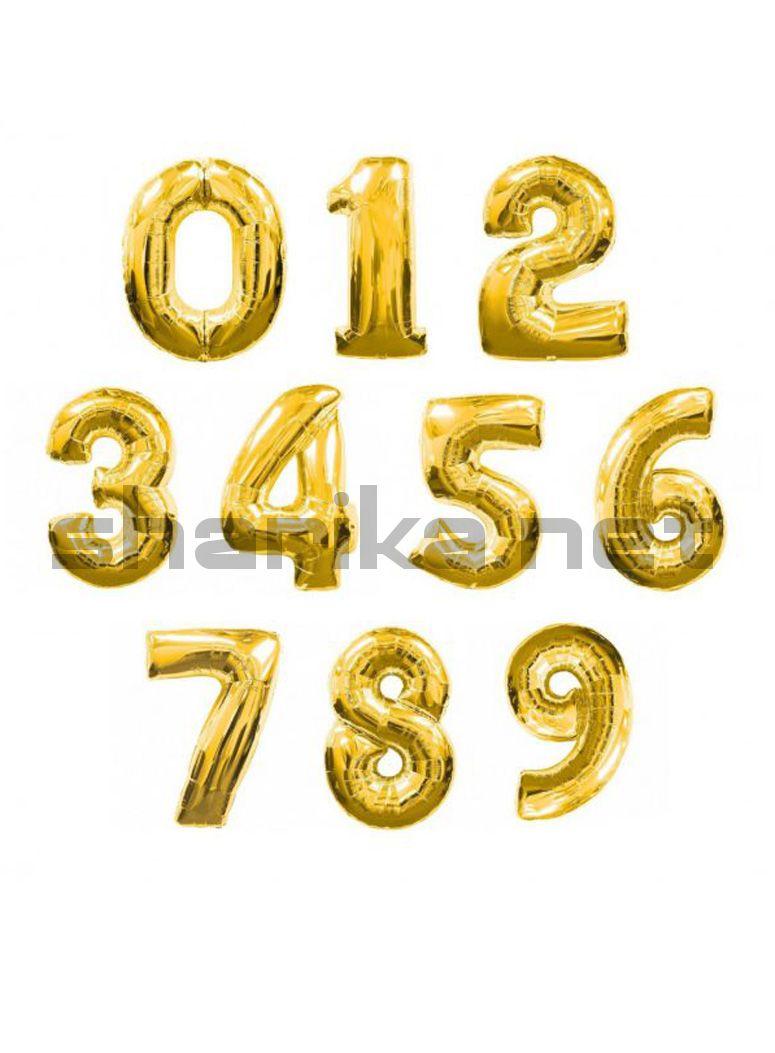 Шар цифра золото (102 см) в ассортименте