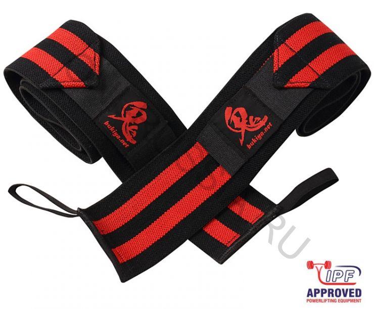 Кистевые бинты Oni wrist wraps IPF approved