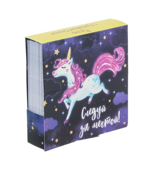 Бумажный блок в картонном футляре «Следуй за мечтой!», 200 листов