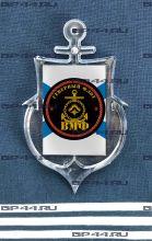 Магнит-якорь Северный флот ВМФ