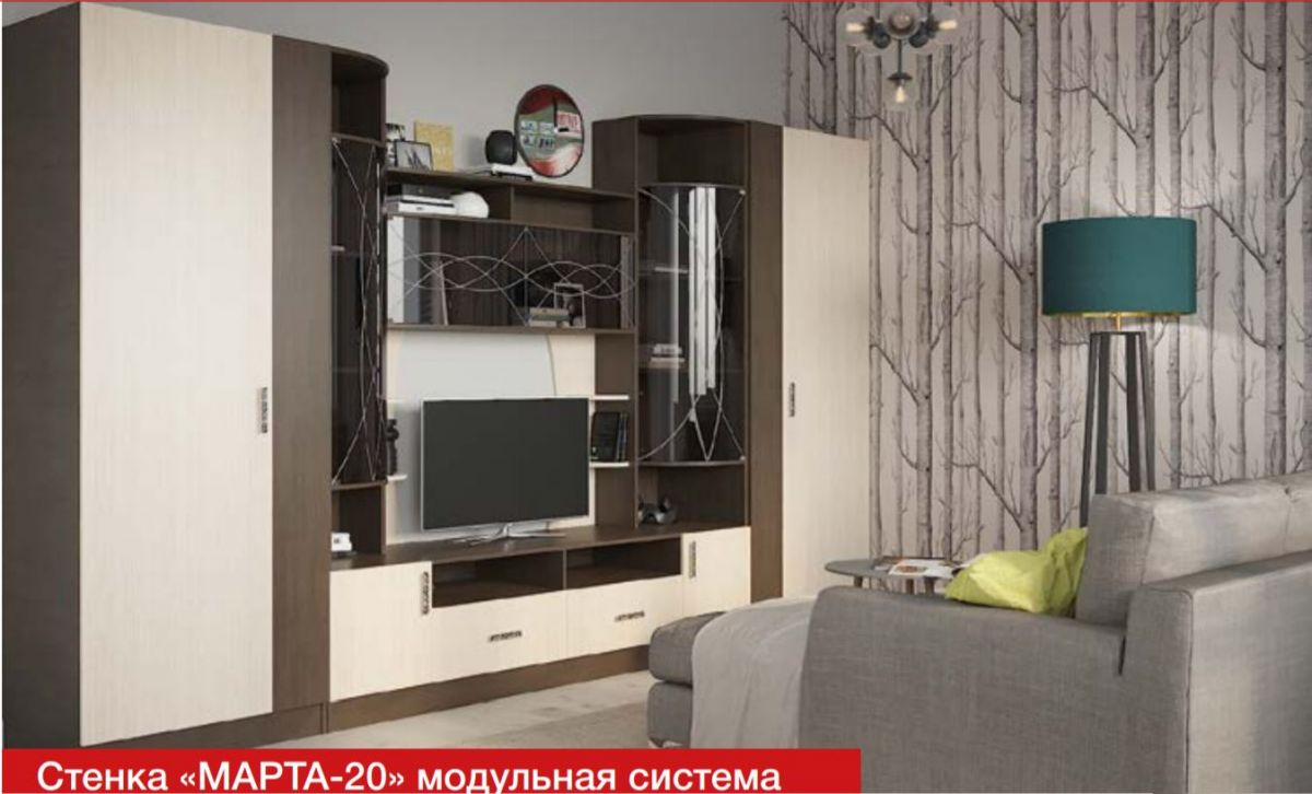 Гостиная модульная Марта-20