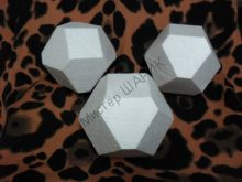Куб Кристалл пенопластовый 7 см