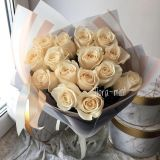 Букет цветов Расцвет красоты