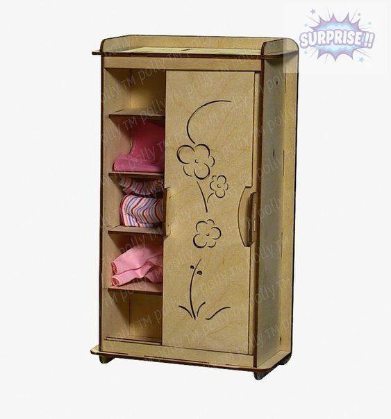 """Набор мебели """"Чудо-шкаф"""""""
