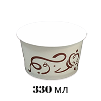 Креманка для мороженого 330 мл