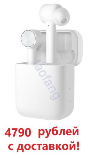 Гарнитура Xiaomi Mi AirDots Pro