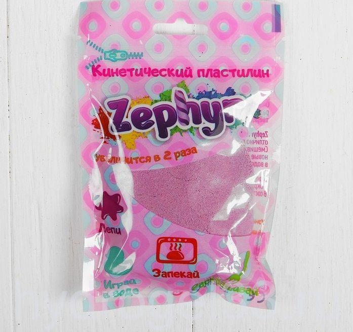 Кинетический пластилин Zephyr сиреневый, 75 гр