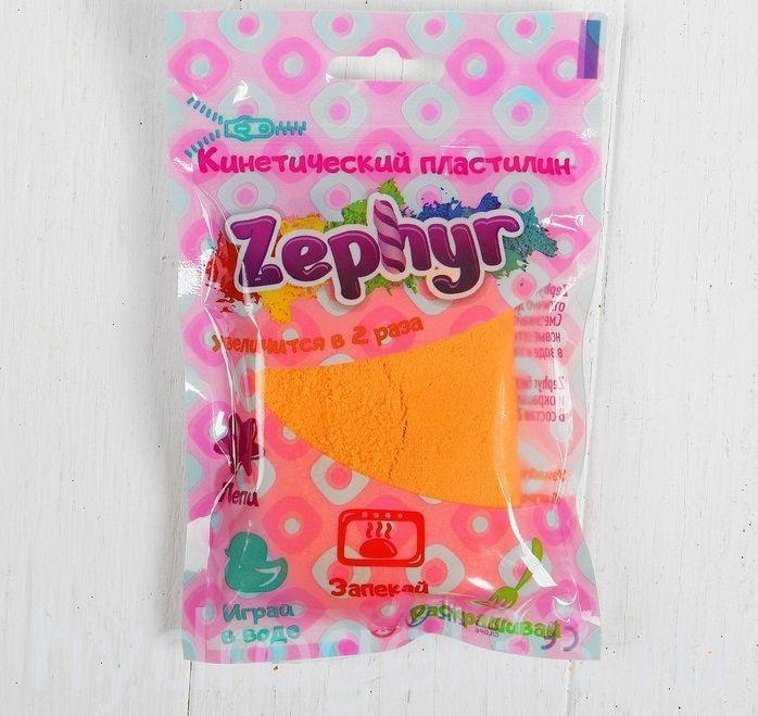 Кинетический пластилин Zephyr оранжевый, 75 гр