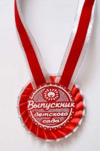 - Медаль Розетка Выпускник Детского Сада, стразы, 3d, Красная, СЕРЕБРО