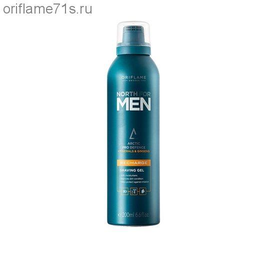 Тонизирующий гель для бритья North for Men Recharge