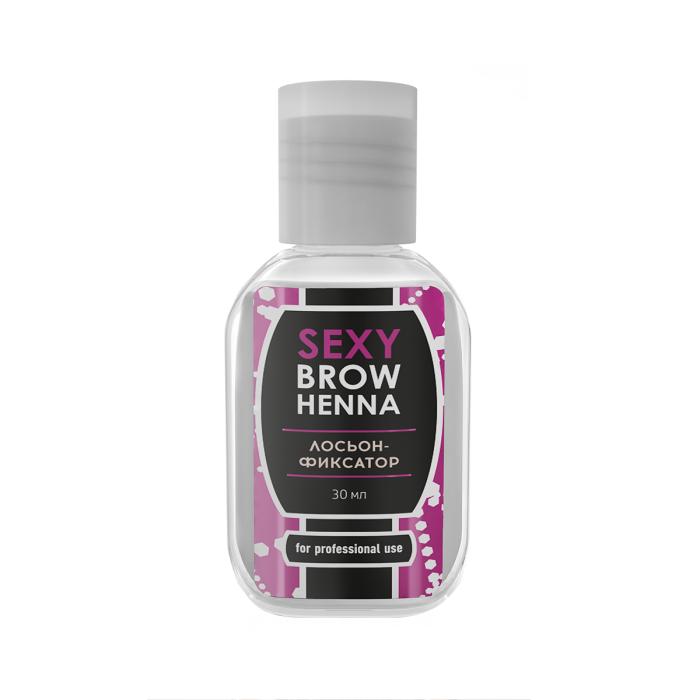 SEXY BROW HENNA Лосьон-фиксатор цвета, 30 мл.