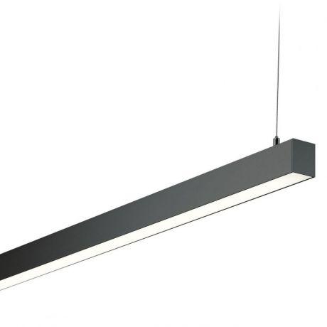 Светодиодный светильник подвесной офисный 36 Вт
