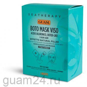 """Маска для лица """"Ботокс эффект"""" с гиалуроновой кислотой и водорослями Seatherapy Guam  1 уп. код 1332 (20 г. порошка и 40 мл жидкости)"""