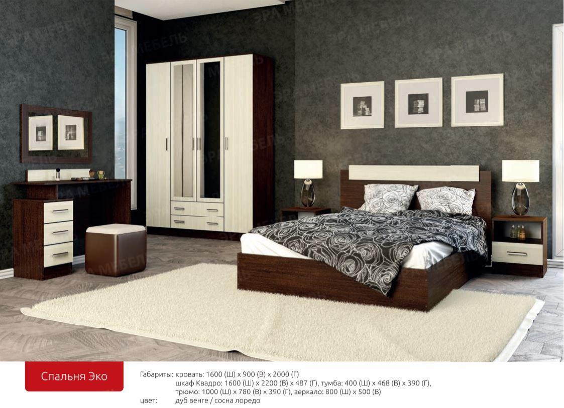 Спальня Эко (венге-лоредо)