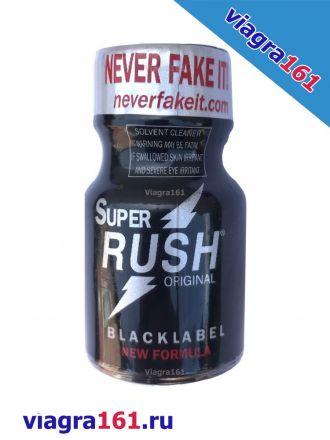 Black Rush