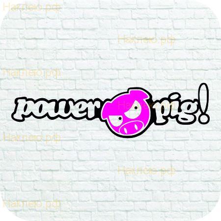 power pig в векторе