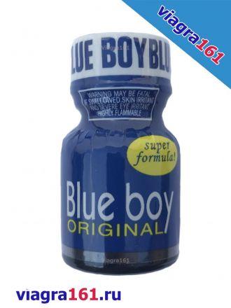 Blue Boy 10