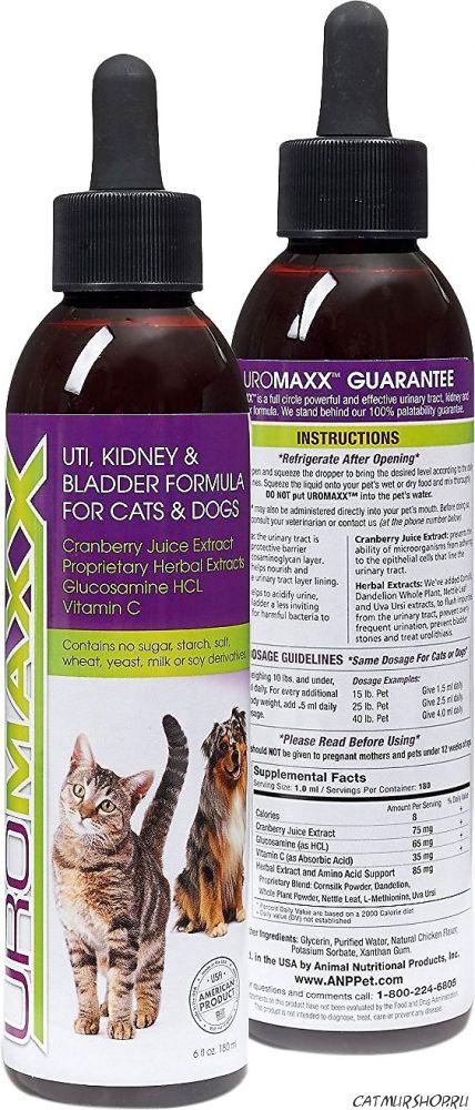 Royal Canin Urinary S/O Feline купить в зоомагазине
