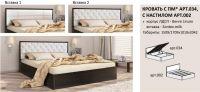 Кровать с ПМ арт.034, с настилом арт.002