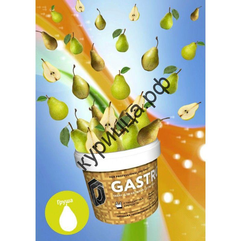 D-Gastro «груша »1гр