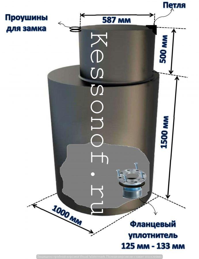 Кессон для скважины круглый  с фланцевым уплотнителем