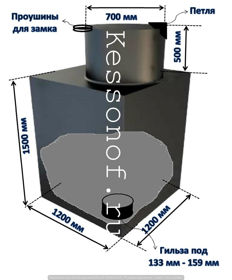 кессон для скважины квадратный 4мм-1200ммх1200мм-2000мм