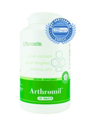 Arthromil™ (Артромил)