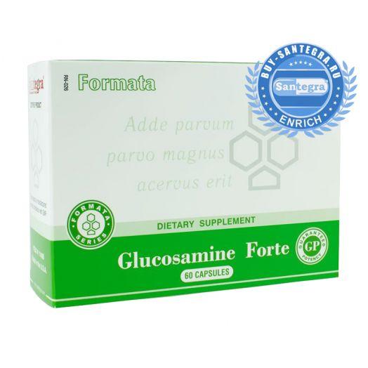 Glucosamine Forte (Глюкозамин Форте)