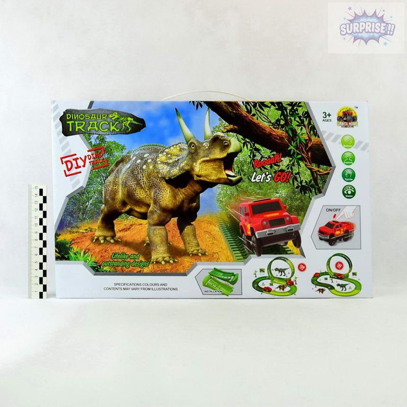 Автотрек Dinosaur Tracks 132 детали 255см (№GD-06A)